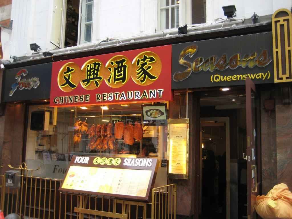 Four Seasons in Chinatown, London
